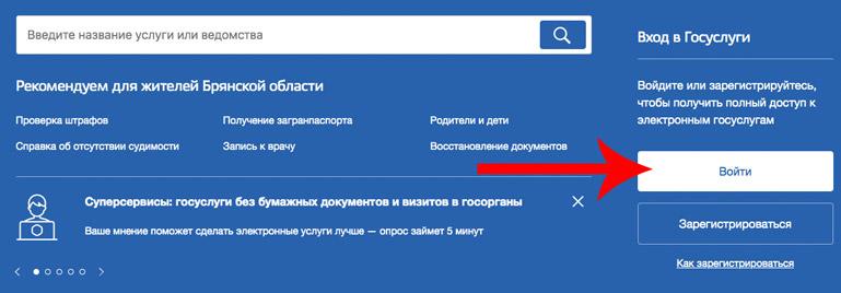 Кредитный договор на регистрации росреестр